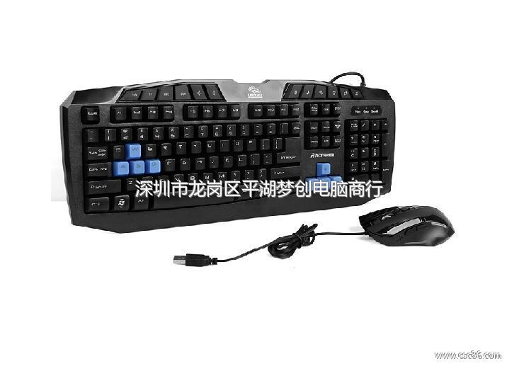 赤驹RH-8600激光引擎 双USB接口游戏键鼠套装