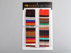 厂价直销R-188荔枝纹PVC人造革/PVC合成革