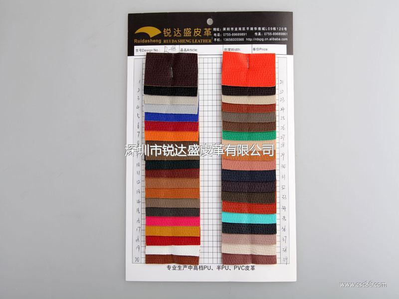 厂价直销R-188荔枝纹PVC人造革/PVC合成革大图一