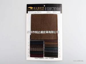 厂价直销S-0842植绒蛇纹PU人造革/合成革