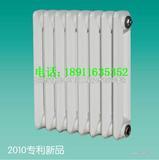 暖气片厂家铸铁暖气片朗格
