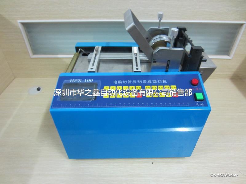 硅胶管全自动切管机 ,硅胶管微电脑裁切机