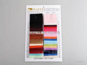 锐盛达皮革  产品