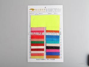 厂价直销R-823高光石头纹PVC革/PVC人造革