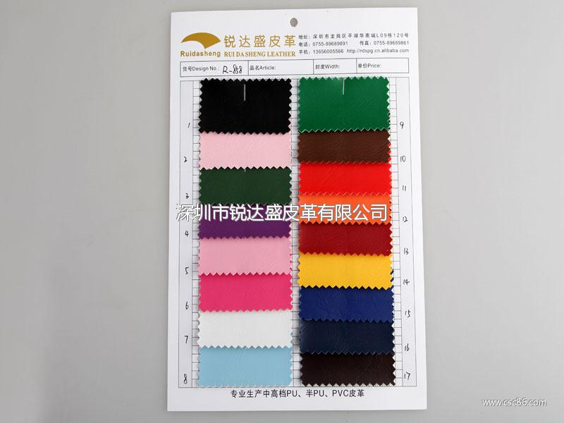 厂价直销512纹手掌纹PVC人造革/合成革大图一