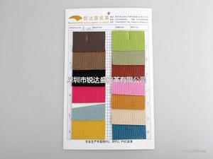 厂价直销R--245编织纹PU人造革合成革