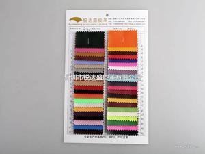 厂价直销DE90小荔枝纹PVC人造革/合成革