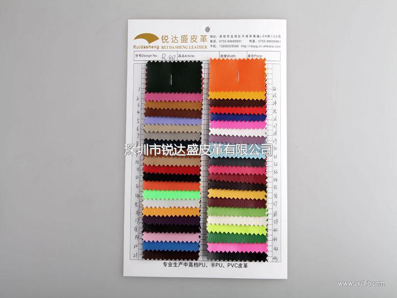 厂价直销DE90小荔枝纹PVC人造革/合成革大图一