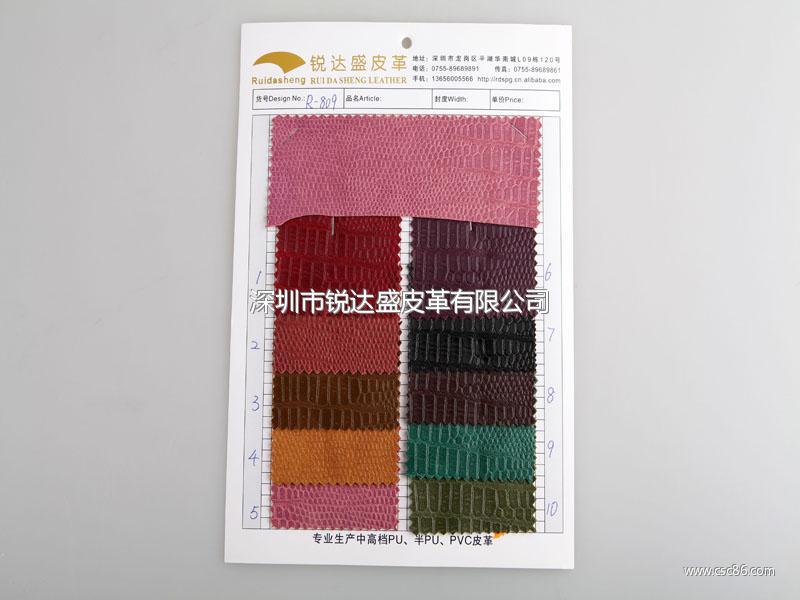 厂价直销R-809亚光中蛇纹PVC人造革大图一