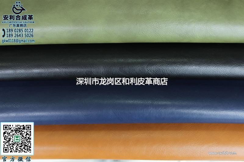 中国名牌揉纹羊皮纹鞋面人造革手感柔软安利pu合成革大图一