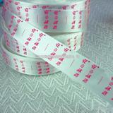 印刷企业logo丝带 节庆印刷带 印刷丝带织带