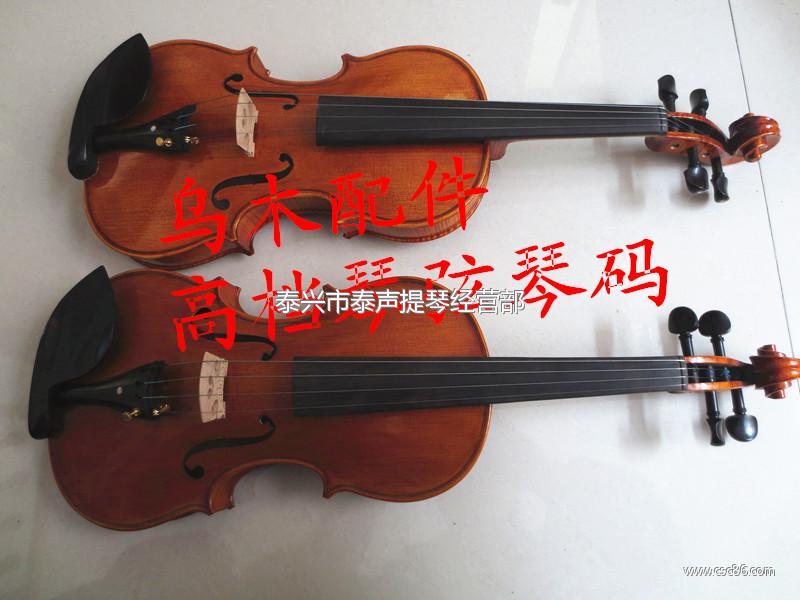 手工琴制作 乌木配制 高档琴弦琴码 小提琴图片