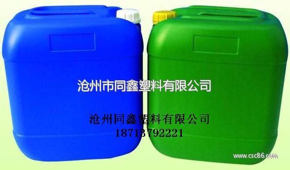 塑料桶厂家 河北塑料桶厂家