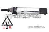 CZ2.5气铲V型
