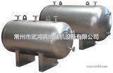 储油槽  油气分离器☈⊙贯标出质量☈⊙