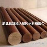 进口胶木棒--胶木棒胶木棒胶木棒胶木棒胶木棒