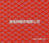 供应各类涤纶网眼布,经编网眼布,厂家直销,来样定制