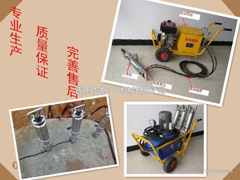 山东河南液压劈石器 石材劈裂机 混凝土破裂机价格低廉图片