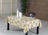 PVC法兰绒桌布生产厂家 PVC法兰绒桌布批发