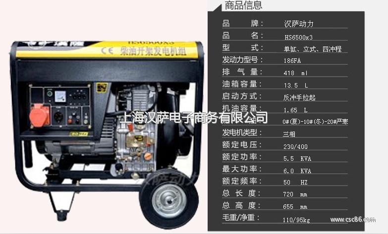 發電機結構_柴油發電機組-b2b網站免費采購