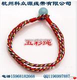 手链五行转运珠佛教金刚结五色绳红绳 绳子