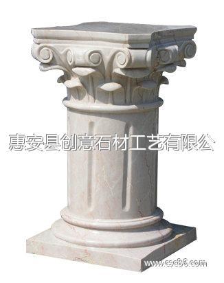 圆柱体造型雕塑