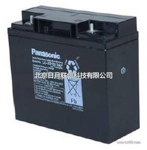 蓄电池 松下蓄电池12V17AH