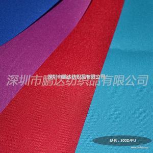 供应300D/PU  牛津布 涂纶面料布 手袋里布