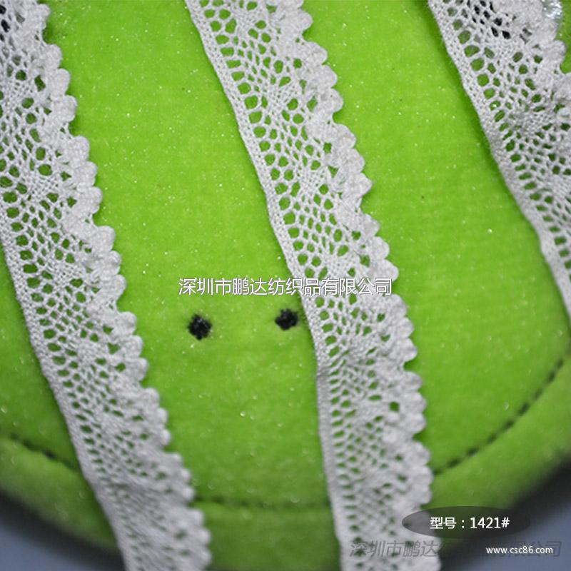 供应漂白色棉绦花边 手工DIY辅料花边 服装服饰辅料花边大图一