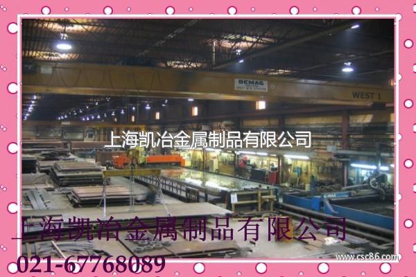 化工厂图片图纸_化工厂工艺图纸图纸分享_第宽松连衣裙裁剪工艺图片