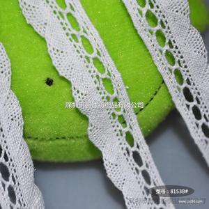 供应漂白色棉绦花边 单边花边 服装辅料花边