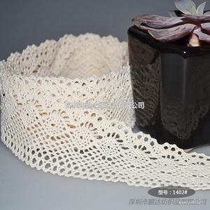 【厂家直销】供应纯棉花边 原色花边 服装辅料花边 可来样定做