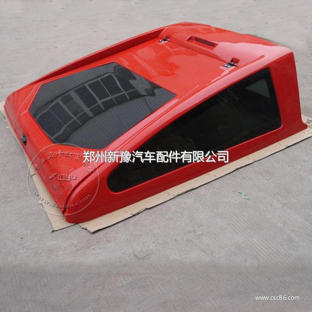 厂家直销江铃域虎后箱斜盖 玻璃钢材质