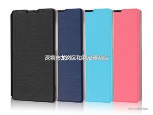 2014新材料手机套革PU合成革新拉丝雨丝纹革厂家