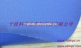可高频焊接挺括PVC夹网布篷布材料 KQD-A1-060