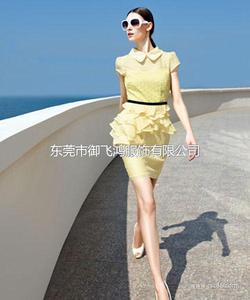 尤加迪曼2014夏装新款套装女裙