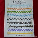 供应纺织织带 弯曲带 子母带