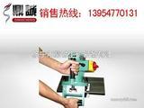 山东济宁专业生产便携式平板坡口机 手提式强力倒角机
