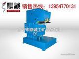 山东济宁GD-20滚剪倒角机 平板坡口机 电动坡口机