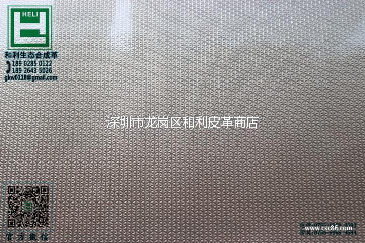 和利环保生态pu水晶镜面合成革水晶中高档鞋材包包面大图一
