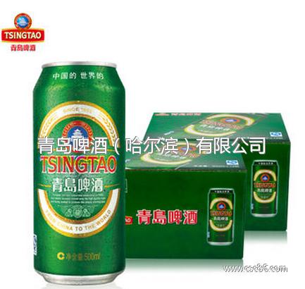 青岛啤酒 经典10度500ml*12听*2箱组合