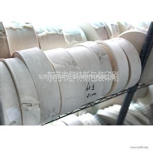 厂家供应1CM宽漂白 本白棉织带