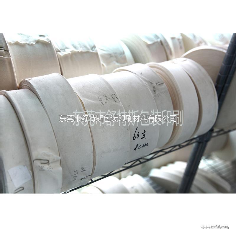 厂家供应1CM宽漂白 本白棉织带大图一