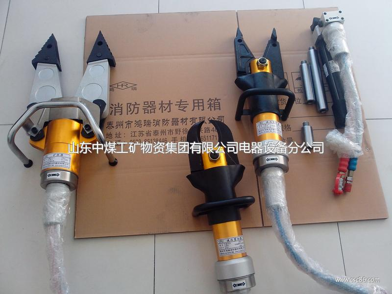 供应淮南液压扩张器消防救援_机械及行业设备专用配件图片