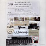 供应洗水标 印标 商标 织唛 布标
