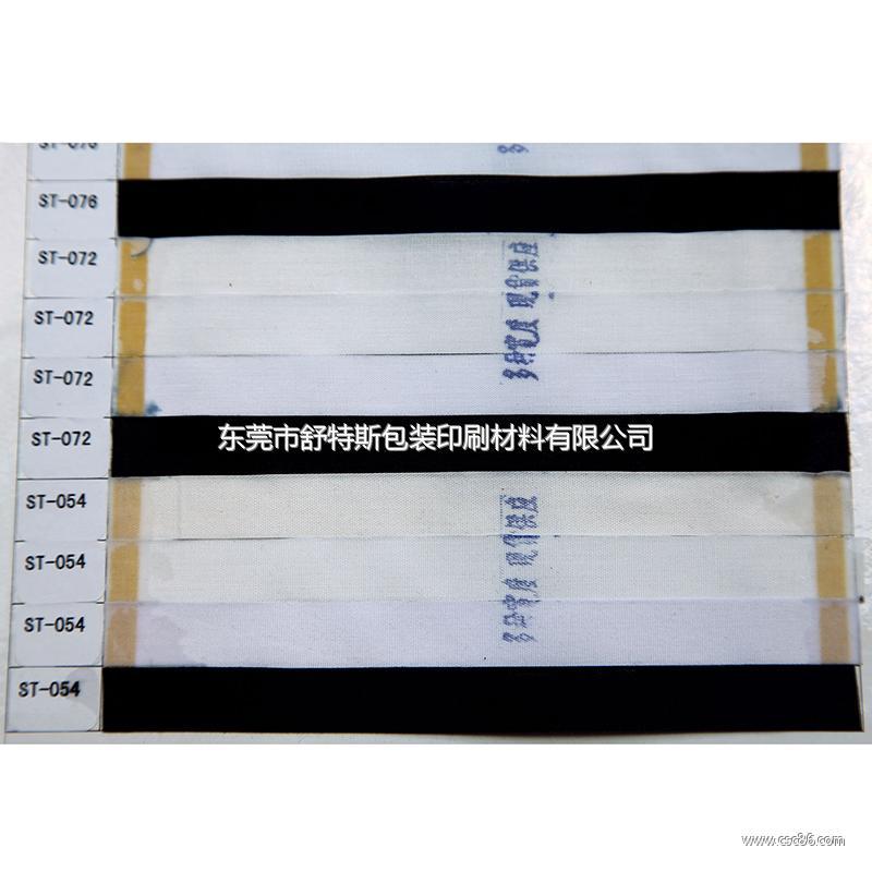优质100%全棉织带 棉带特供大图一