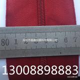 5号尼龙码装拉链7.5cm宽边拉链