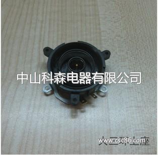 器电热水壶电茶炉茶具零配件上下座三环