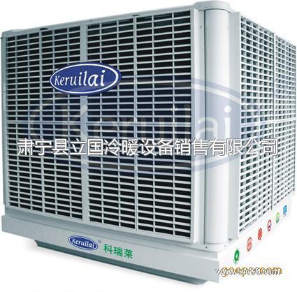 河北沧州常年供应立式中央空调 立国制冷