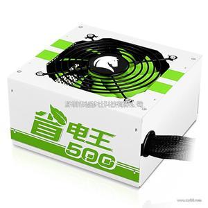 SAMA/先马省电王500W 支持背板走线